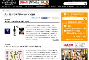 スクリーンショット 2014-02-07 18.45.38
