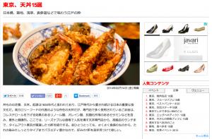 スクリーンショット 2014-04-04 10.53.24