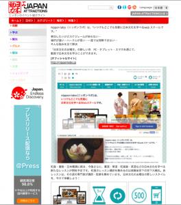 JapanAttractions