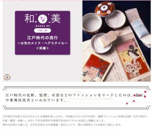 スクリーンショット 2014-08-02 22.38.56