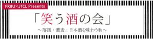 スクリーンショット 2014-08-09 18.46.21
