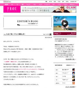 スクリーンショット 2014-10-02 1.53.37