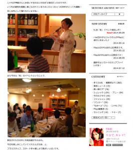 スクリーンショット 2014-10-02 1.53.54 1