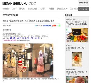 スクリーンショット 2014-10-02 1.52.26