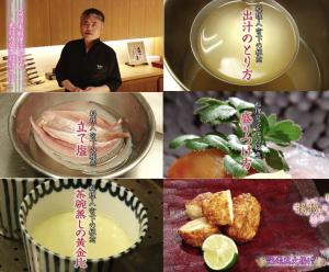 washoku02