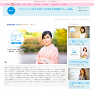 スクリーンショット 2014-11-27 0.30.19