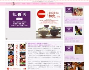 スクリーンショット 2014-11-06 17.37.37