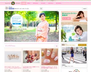 スクリーンショット 2014-12-04 2.26.47