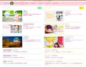 スクリーンショット 2014-12-04 2.28.45