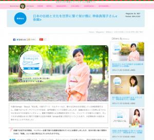 スクリーンショット 2014-12-03 15.34.36