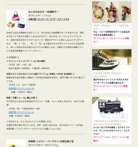 スクリーンショット 2014-12-26 22.18.07