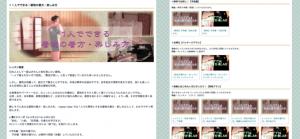 kimono_matome2