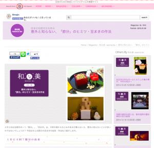 スクリーンショット 2015-01-12 0.47.21