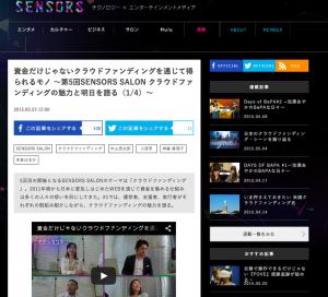 スクリーンショット 2015-05-25 0.55.39
