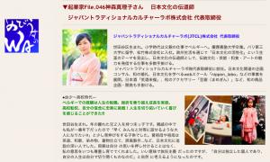 スクリーンショット 2015-06-28 10.27.37