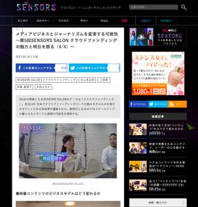 スクリーンショット 2015-09-01 20.41.25