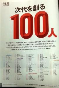 nikkei100_1