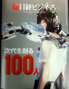 nikkei100_2